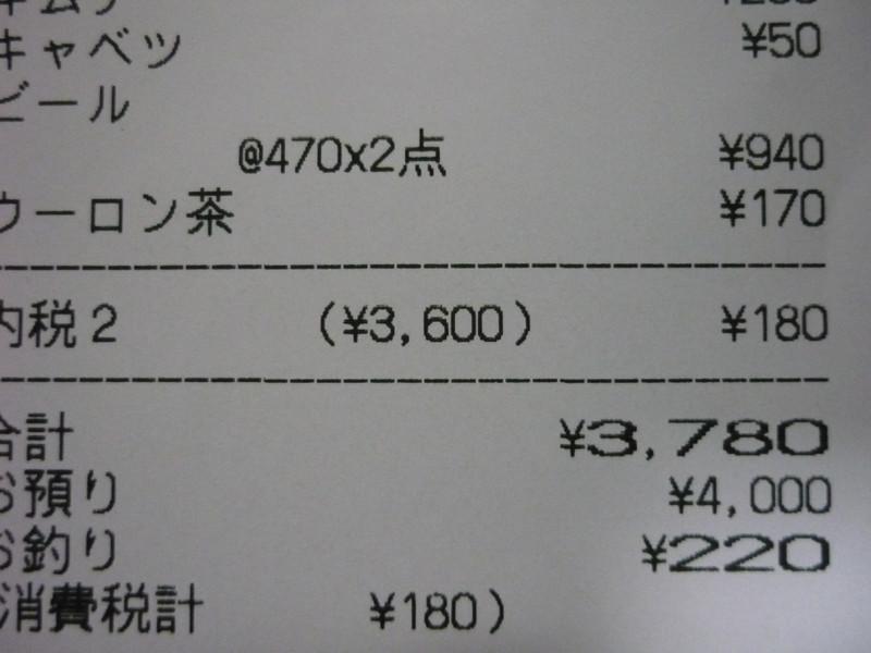 P1050837