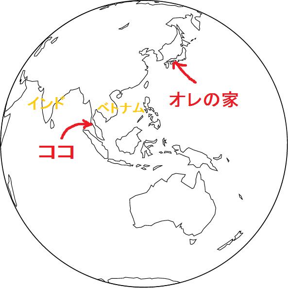 Globesoutheast_asiaw