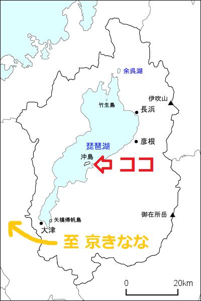 Shigaoutline