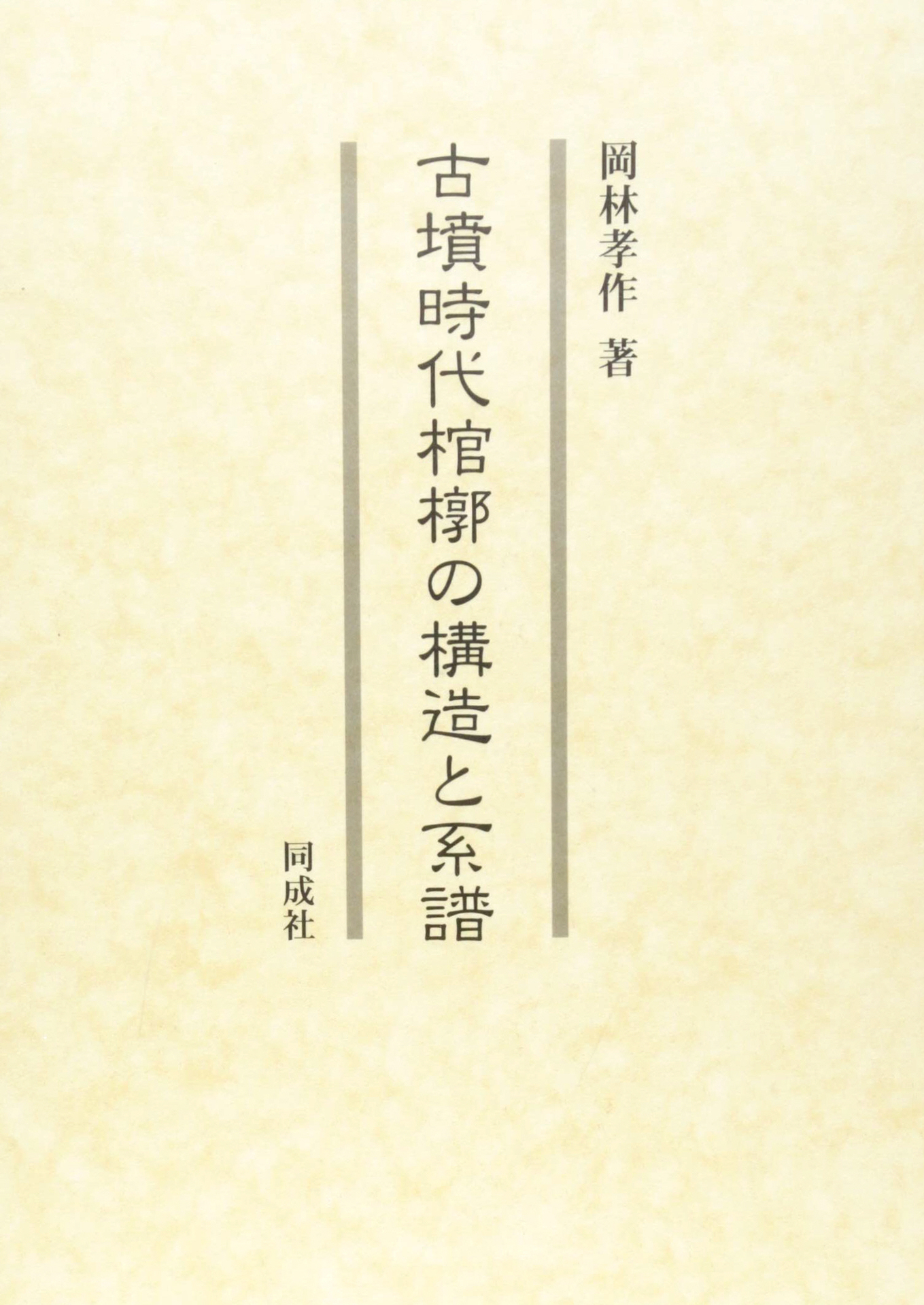 p1123231.jpg